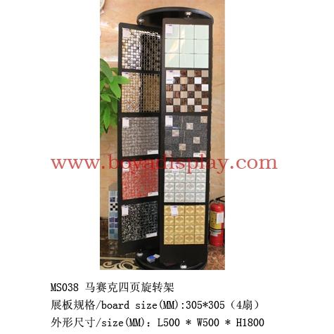 拆卸 烤漆 品牌(logo):柏雅 产品用途:石材,瓷砖,木地板,地毯展架